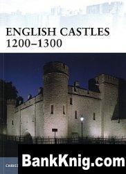 Книга English Castles 1200-1300