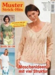 Журнал Muster Strick - Hits №1
