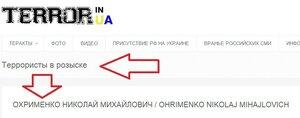 террорист николай охрименко в киевском собесе полчает соцвыплаты от хунты