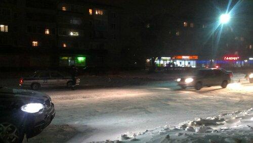 Авария в Куйбышеве 05.12.14