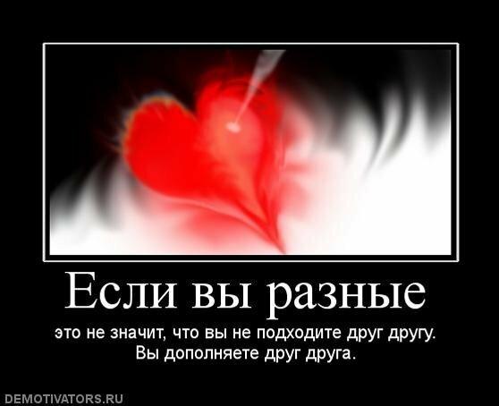 1310300528_1307357653_lyubov-chuvstva-romantika-117.jpg