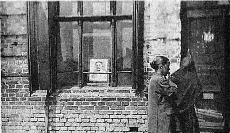 Сельские жители раннего СССР. 033.jpg