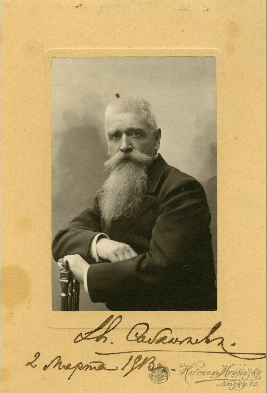 Евгений Александрович Сабанеев (1847—1913) — архитектор, тайный советник