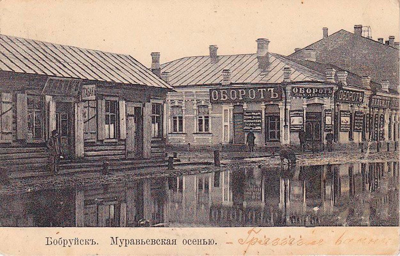 Муравьевская улица осенью