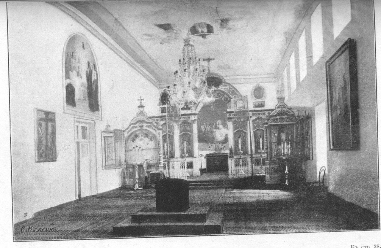 8. Внутренний вид Крестовой церкви, Вологодского архиерейского дома обновленный и освященный 17 августа 1897 года