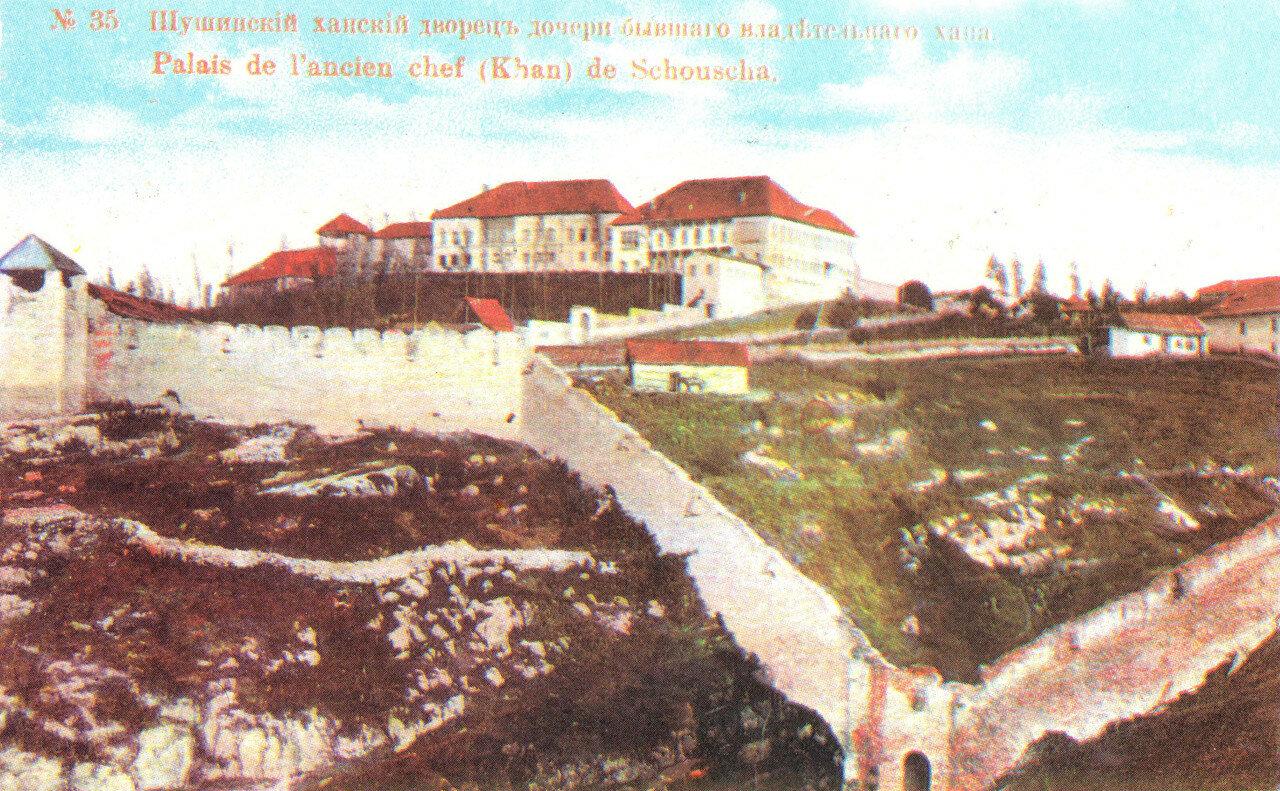 Шушинский ханский дворец  дочери бывшего владетельного хана