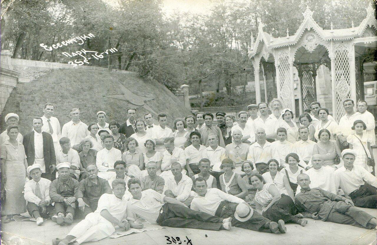 1935. Ессентуки. У ажурного бювета источника № 17