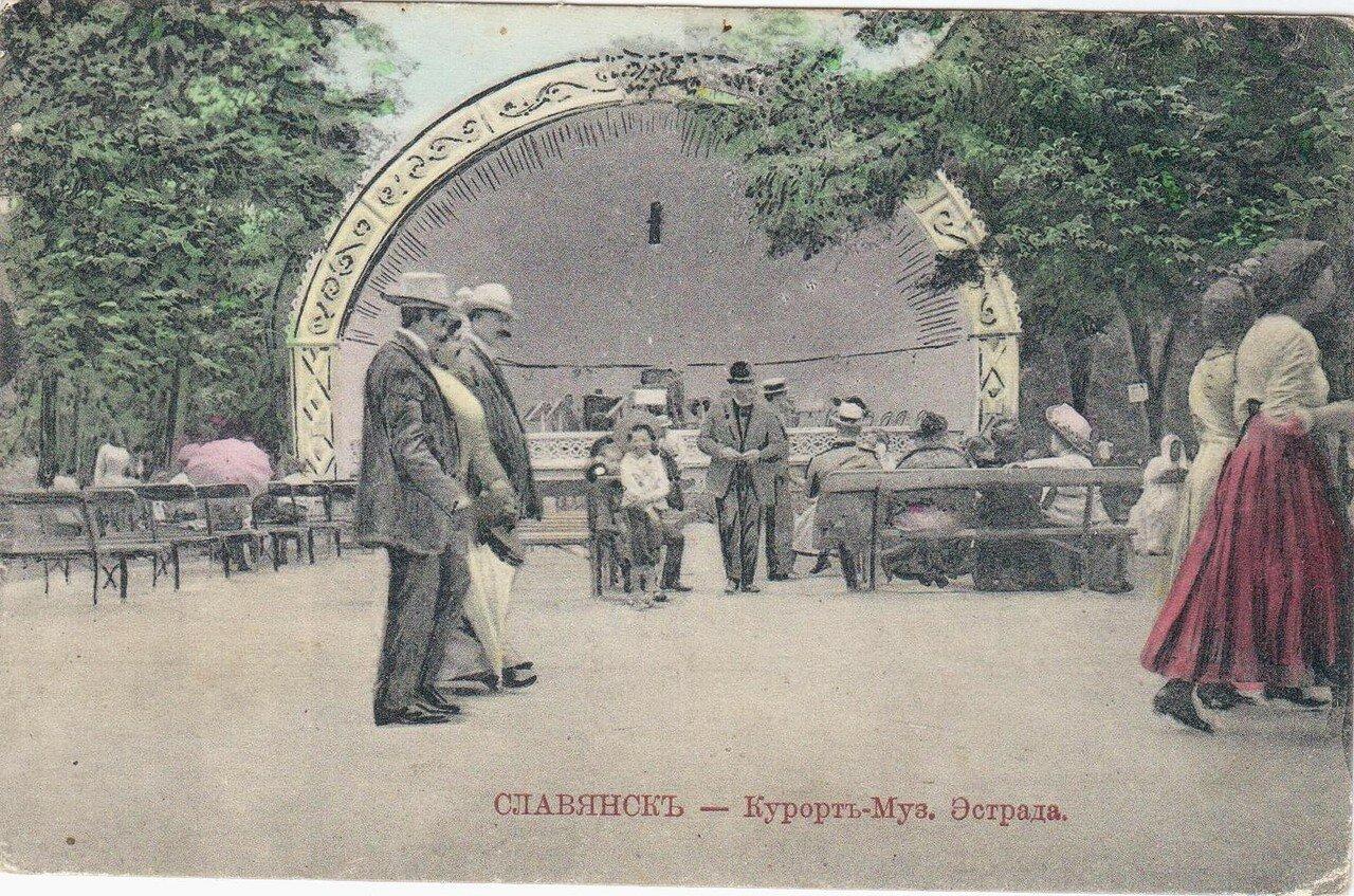 Славянские минеральные воды. Муз.Эстрада