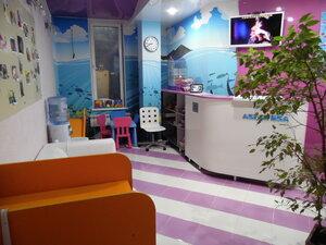 Игровая комната и зона ресепшн