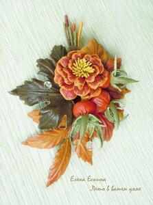 Цветы из кожи - Страница 13 0_89822_da2e4919_M