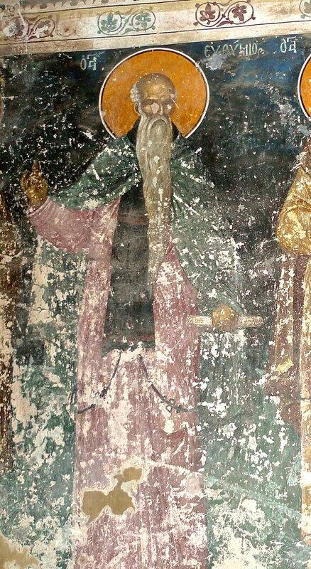 Святой Преподобный Евфимий Великий. Фреска церкви Св. Георгия в Старо Нагоричино. 1316 - 1318 годы. Иконописцы Михаил Астрапа и Евтихий.