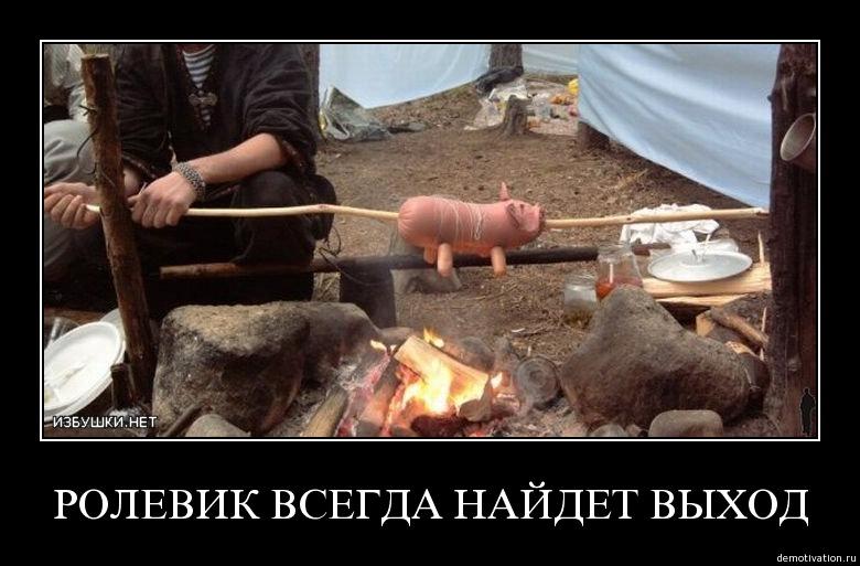 https://img-fotki.yandex.ru/get/16142/15906895.d/0_df25d_efedbdb4_orig.jpg