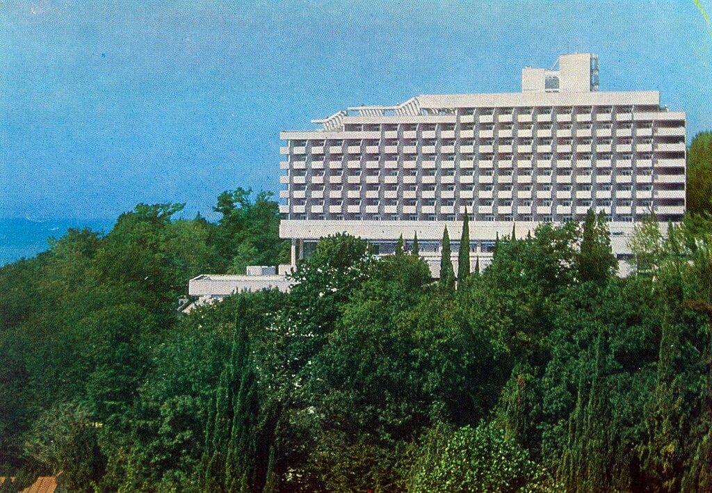 "Санаторий ""Приморье"". 1978 г."