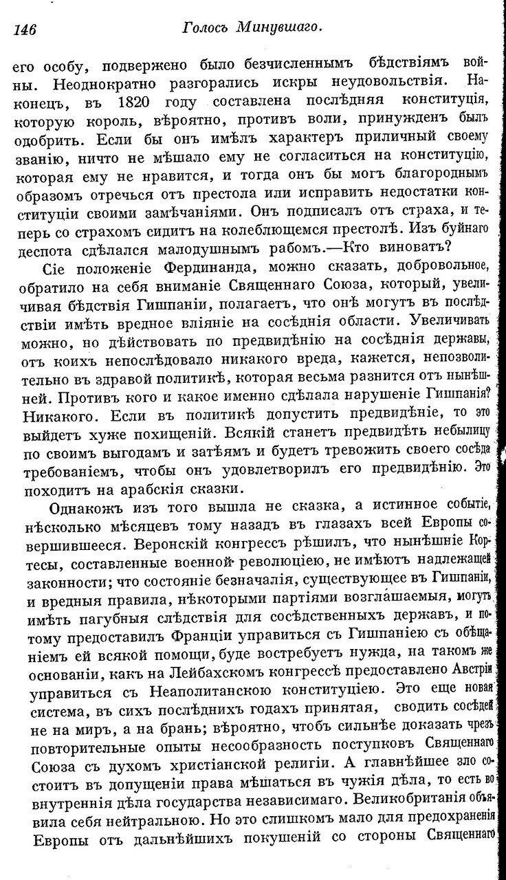 https://img-fotki.yandex.ru/get/16142/199368979.e9/0_220646_ef353773_XXXL.jpg