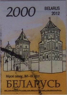 Белоруссия 2012 мирский замок 2000