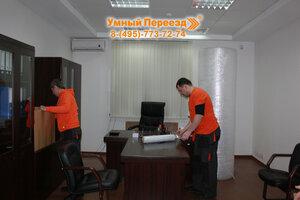 организация офисного переезда в Москве