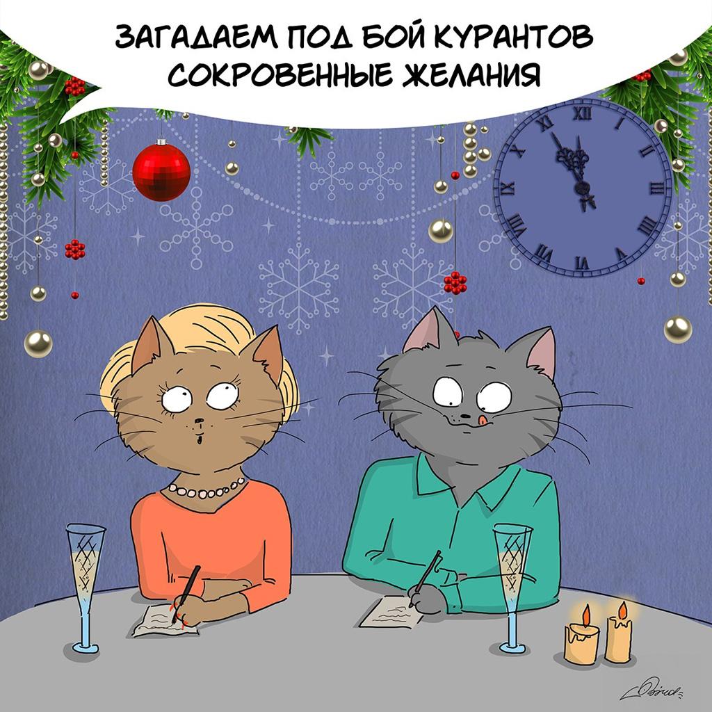 К новому году я и мои клиенты смешные картинки
