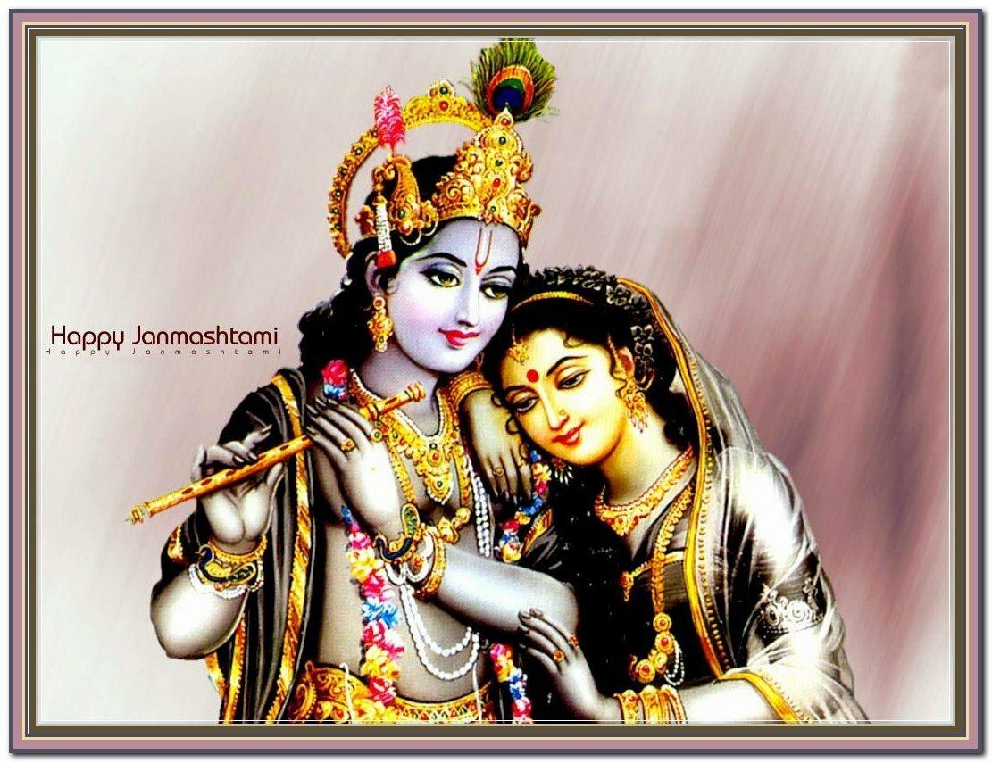 ��� ��� �����-������ (Radha and Krishna)