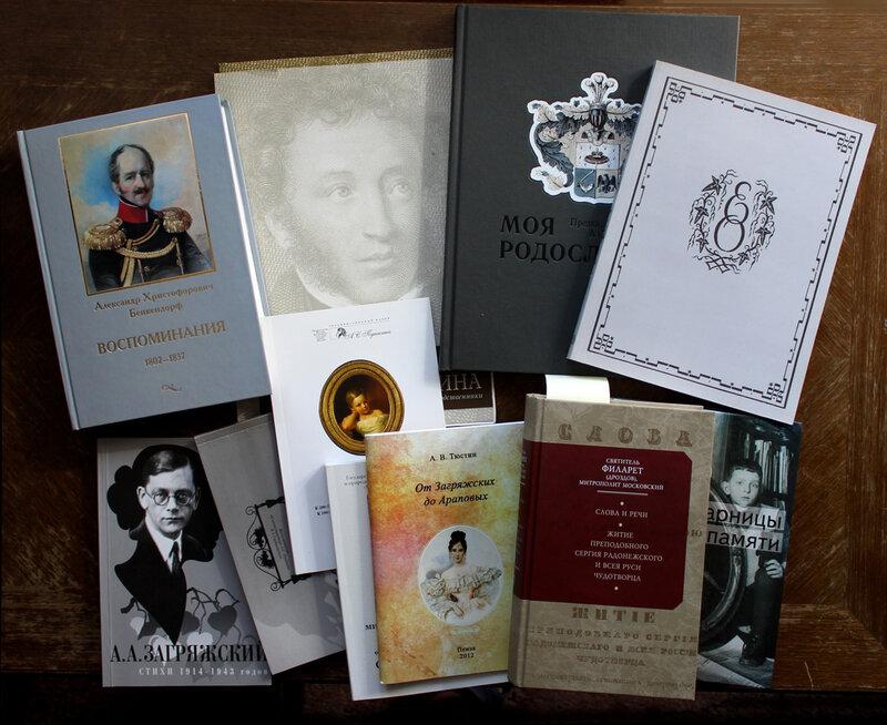 Подарок Ольги Рыковой