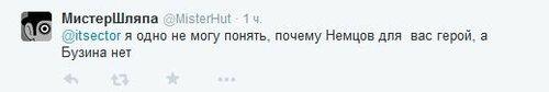 FireShot Screen Capture #3104 - 'IT Sector Харьков (@itsector) I Твиттер' - twitter_com_itsector.jpg