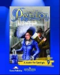 Книга Английский язык, 9 класс, Пигмалион, Английский в фокусе, Шоу Б., 2011