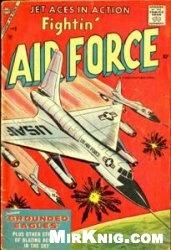 Журнал Fightin Air Force  1957-09