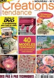 Журнал Créations tendance №1 2007