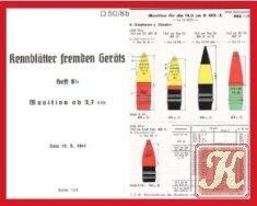 Книга Kennblätter Fremden Geräts. Heft 8B Munition ab 3,7 cm