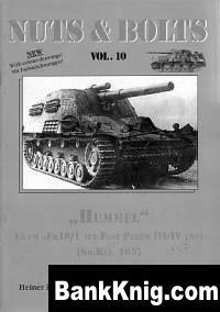 Книга Nuts & Bolts Vol 10 - Hummel Sd.Kfz.165
