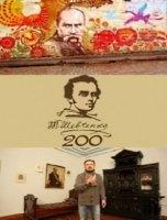 Книга Шевченко. 200 лет одиночества (2014) SATRip