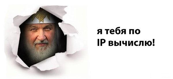 Украинцев, относящих себя к верующим УПЦ КП, почти втрое больше, чем верующих УПЦ МП, - опрос КМИС, СОЦИС и Центра Разумкова - Цензор.НЕТ 11
