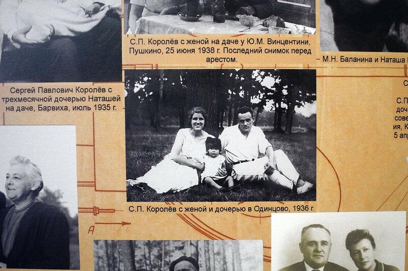 Московский транспорт. Королёв. 19.01.18.10. 1936..jpg