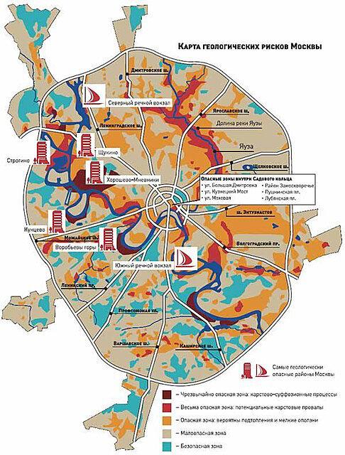 Карта геологических рисков Москвы