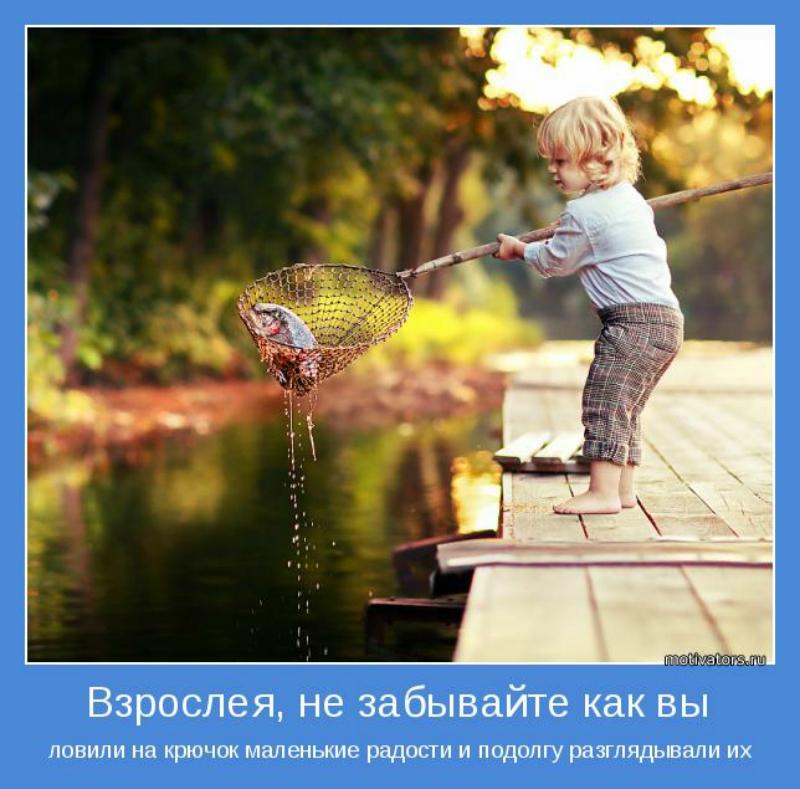 motivator-68982.jpg