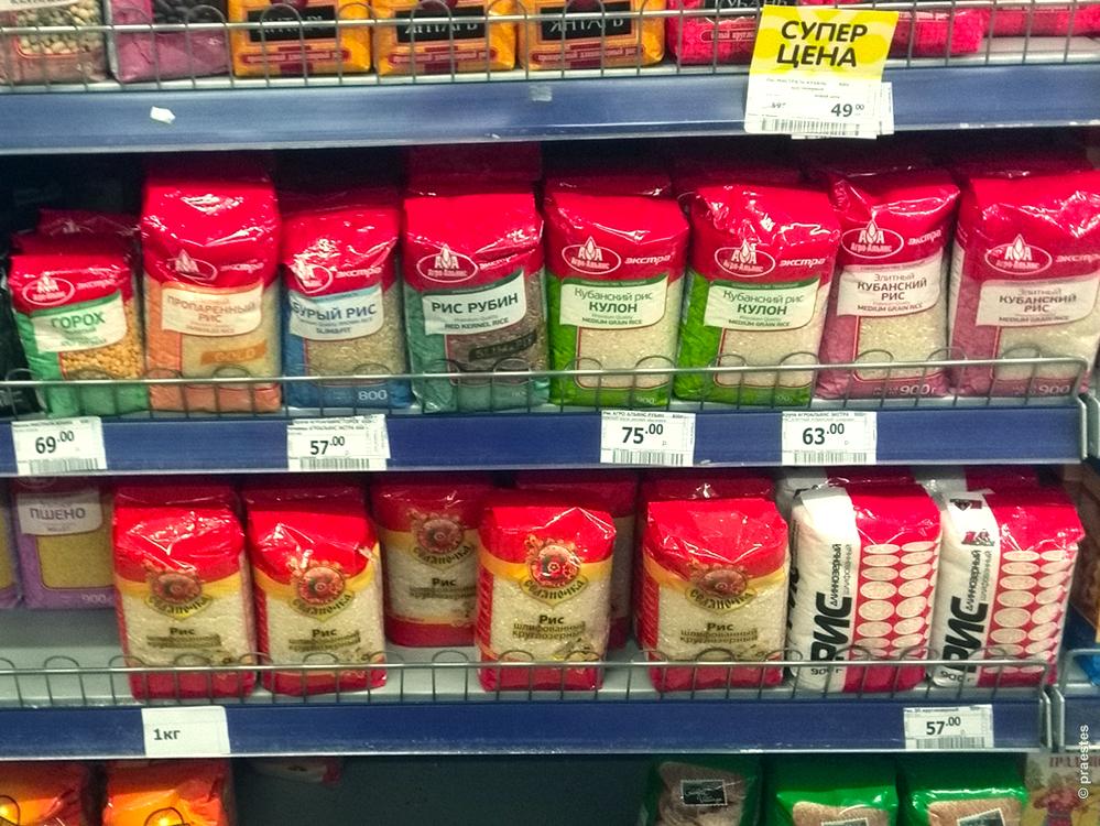 Макаронные и крупяные изделия - рис гречка и пшено на прилавках магазинов 01.jpg