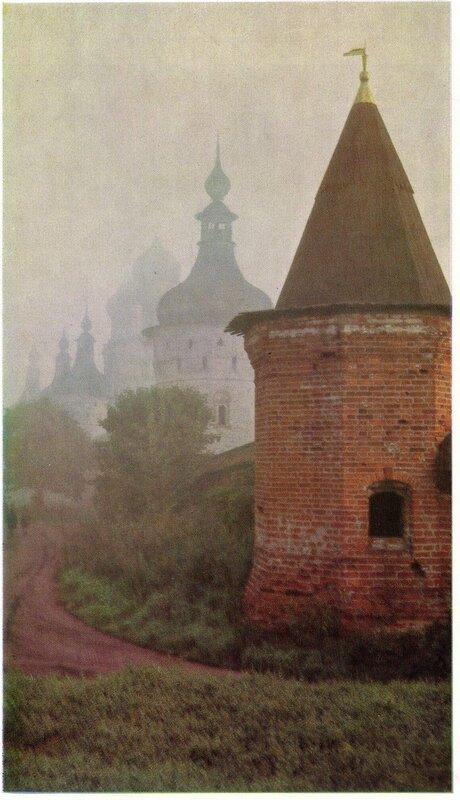 Rostov Kreml_1969.JPG