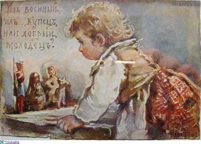 """""""Добро пожаловать къ празднику Воскресенiя Христова!"""""""