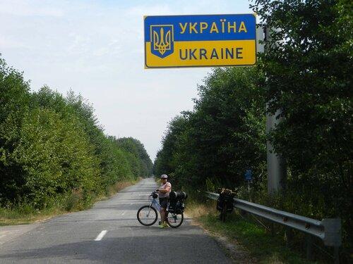 https://img-fotki.yandex.ru/get/16142/94076711.31/0_2082cb_7c4d8f06_L.jpg