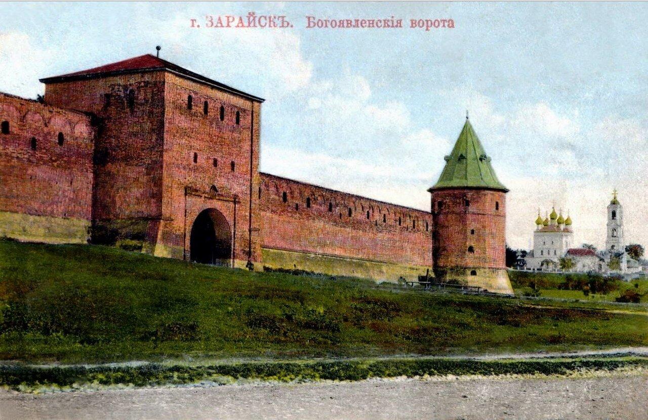 Кремль, Богоявленские ворота
