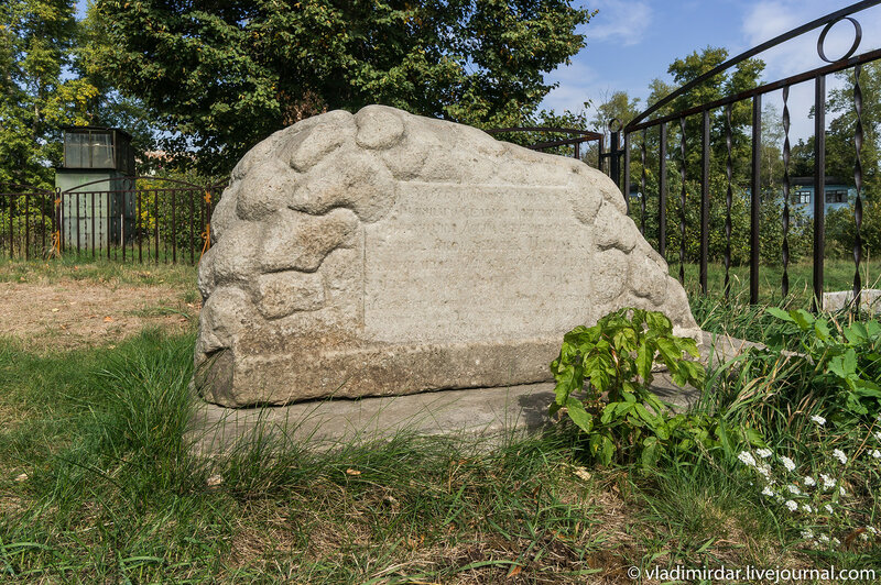 Памятный камень у Храма Николая Чудотворца в Петровском