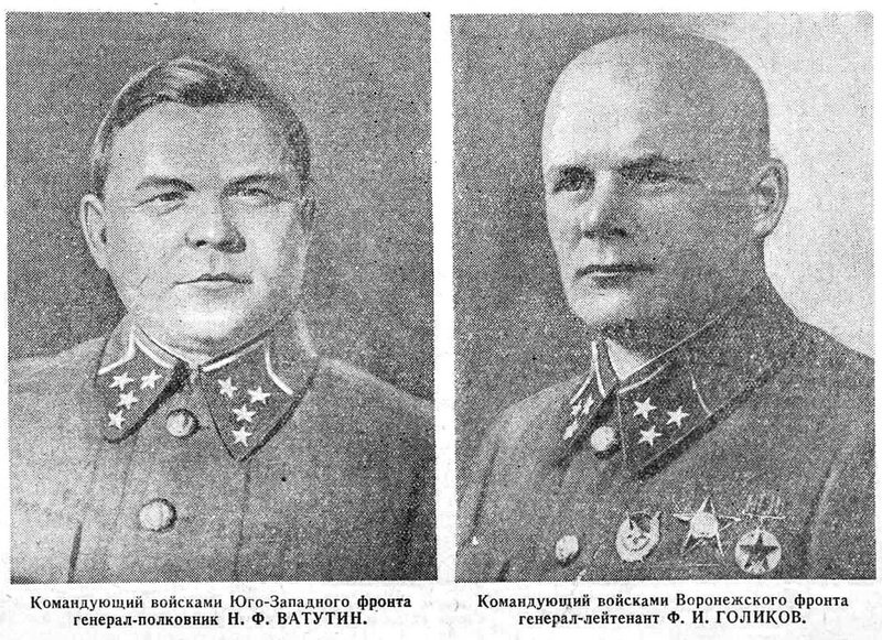 «Красная звезда», 20 декабря 1942 года, Советские полководцы, как русские немцев били, потери немцев на Восточном фронте, военачальники Красной Армии