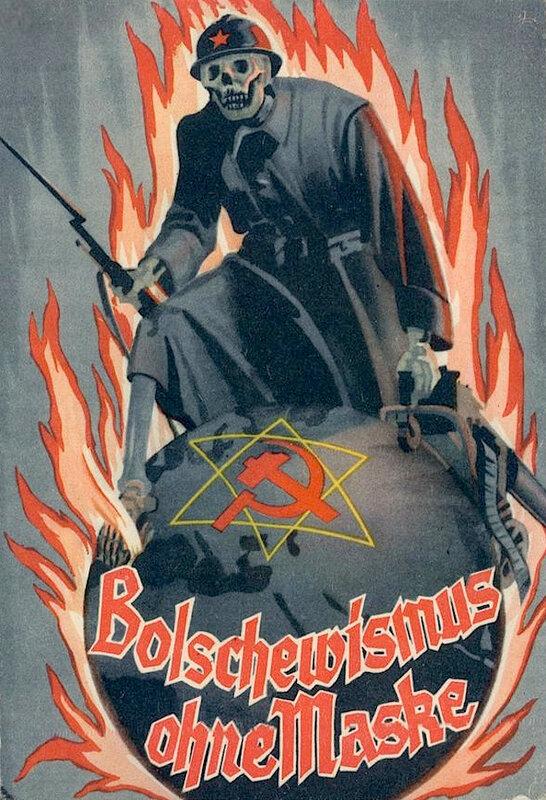 Большевизм без маски