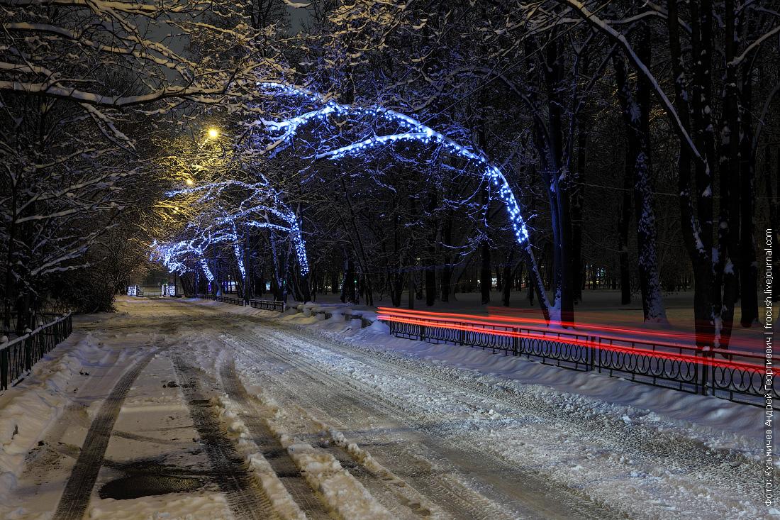 ночное фото парк Северного речного вокзала