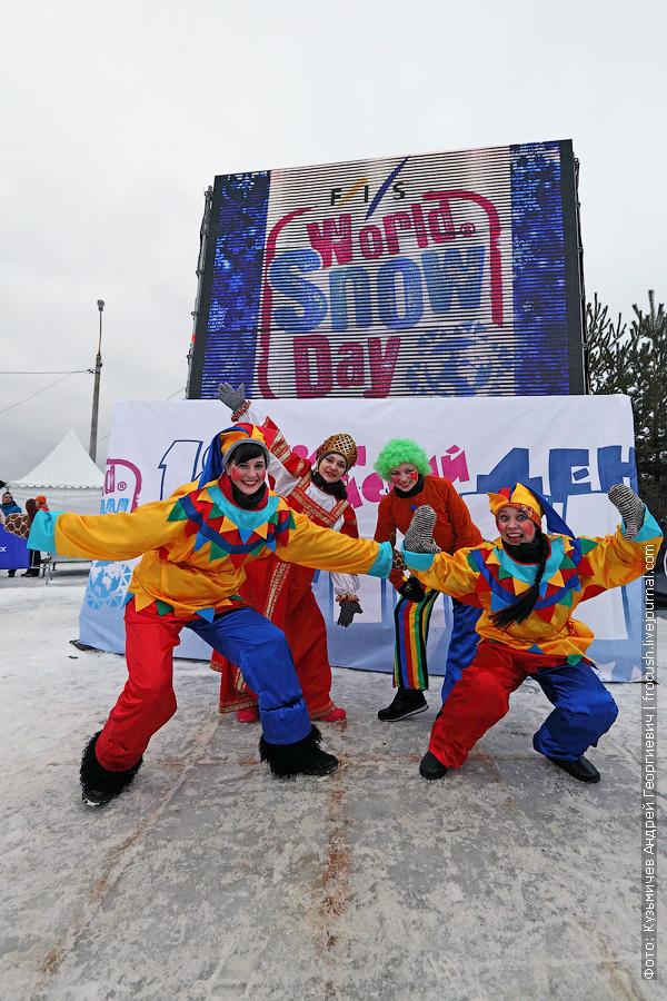 Всемирный день снега фотографии