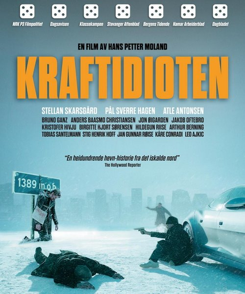 �������� ���� �������� / Kraftidioten (2014/WEB-DL/WEB- ...