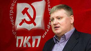 Коммунисты ПМР согласны на объединение при одном условии