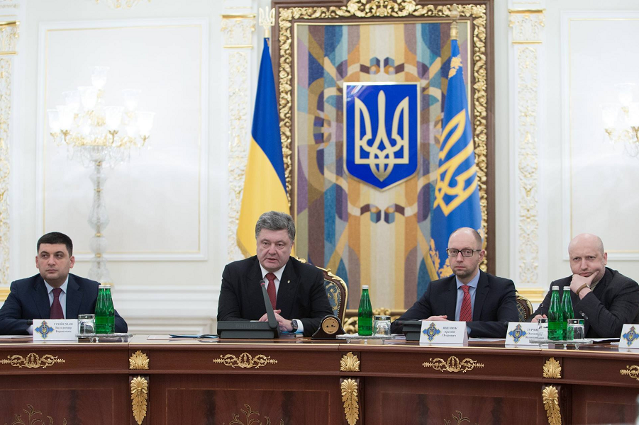 Руководство Украины.png