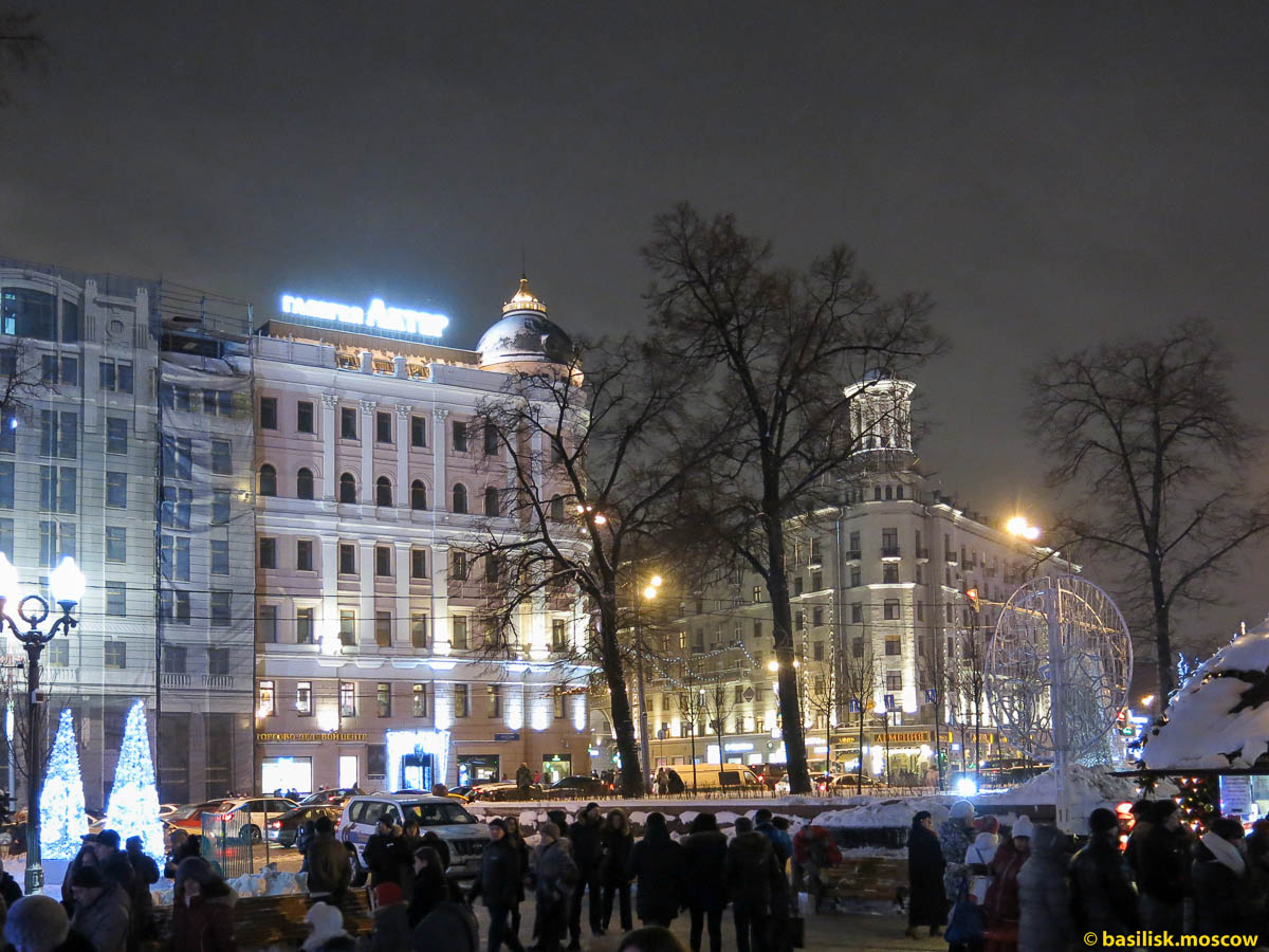 Вечерняя Москва. Январь 2015.