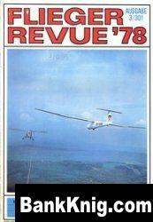 Журнал Flieger Revue №3  1978