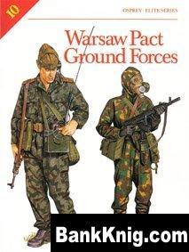 Книга Osprey Elite №10. Warsaw Pact Ground Forces pdf (scan) 23Мб